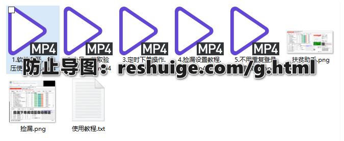 软件界面.png-229.1kB